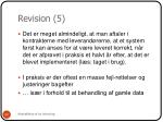 revision 5