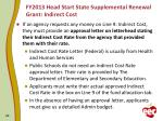 fy2013 head start state supplemental renewal grant indirect cost22