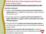 fy2013 head start state supplemental renewal grant priority areas10