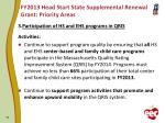 fy2013 head start state supplemental renewal grant priority areas11