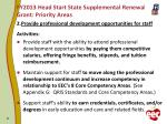 fy2013 head start state supplemental renewal grant priority areas9