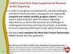 fy2013 head start state supplemental renewal grant reporting
