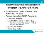 reserve educational assistance program reap or ch 1607