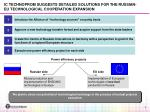 ic technoprom suggests detailed solutions for the russian eu technological cooperation expansion