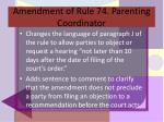 amendment of rule 74 parenting coordinator