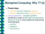 bioinspired computing why 2