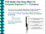 poe model how does affect us computer engineers phylogeny