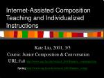 internet assisted composition teaching and individualized instructions