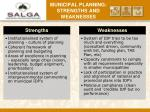 municipal planning strengths and weaknesses