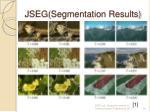 jseg segmentation results