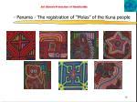 sui generis protection of handicrafts16