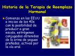 historia de la terapia de reemplazo hormonal