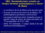 ims recomendaciones actuales en terapia hormonal posmenop usica y c ncer de mama