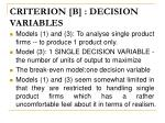criterion b decision variables