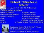 network istiocitosi e dintorni