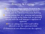 printing coping35