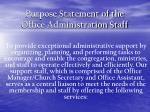 purpose statement of the office administration staff