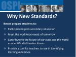 why new standards5