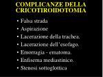 complicanze della cricotiroidotomia