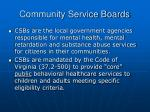 community service boards