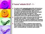 il nuovo articolo 33 lf 1