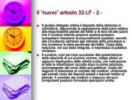il nuovo articolo 33 lf 2