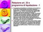 relazione art 33 e programma di liquidazione 1