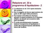 relazione art 33 e programma di liquidazione 2