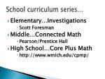 school curriculum series