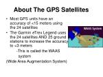 about the gps satellites4