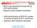 math mca ii vs mca iii grades 3 8