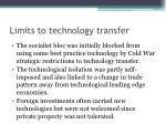 limits to technology transfer