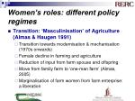 women s roles different policy regimes