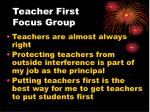 teacher first focus group