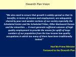 eleventh plan vision