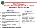 risc philosophy approach that redesigns schools to prepare students for the 21st century