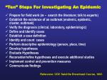 ten steps for investigating an epidemic