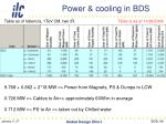 power cooling in bds