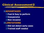 clinical assessment 2