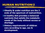 human nutrition 2