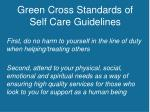 green cross standards of self care guidelines