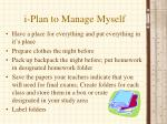 i plan to manage myself4