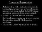 damage regeneration