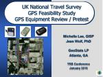 uk national travel survey gps feasibility study gps equipment review pretest
