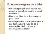 extensions gears on a bike