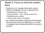 model 2 focus on what the student does