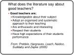 what does the literature say about good teachers