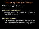 design options for failover51