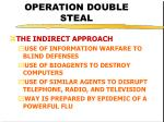 operation double steal31