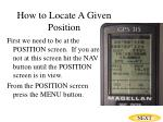 how to locate a given position25